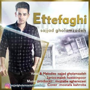 Sajjad Gholamzadeh – Etefaghi