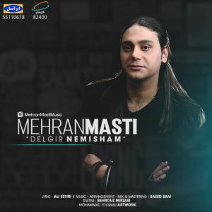 Mehran Masti – Delgir Nemisham