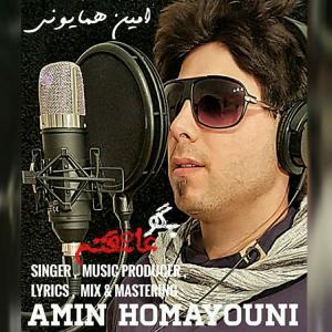 Amin Homayouni – Bego Asheghetam
