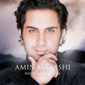 Amin Marashi – Barat Mimordam
