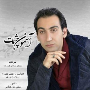 Mohammadreza Torkzade – Asemoone Cheshmat
