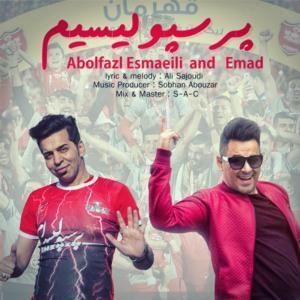 Emad – Perspoliciam (Ft Abolfazl Esmaeili)