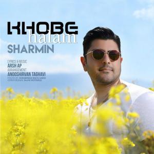 Sharmin – Khobe Halam
