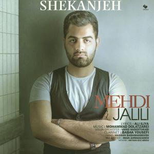 Mehdi Jalili – Shekanjeh