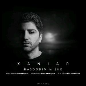Xaniar Khosravi – Hasoodim Mishe