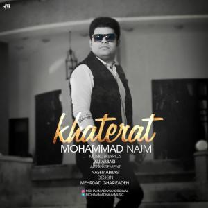 Mohammad Najm – Khaterat
