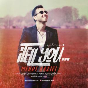 Mehdi Raziei – Behet Migam