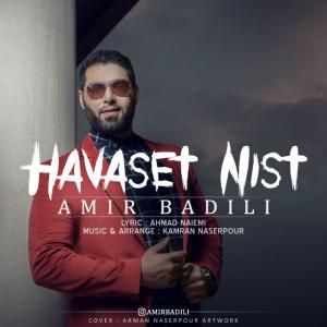 Amir Badili – Havaset Nist