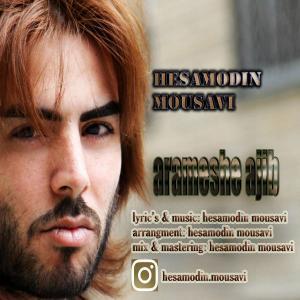 Hesamodin Mousavi – Arameshe Ajib