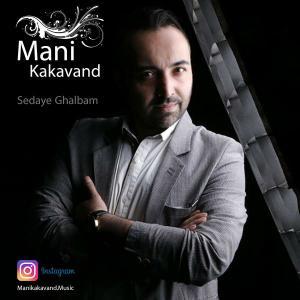 Mani Kakavand – Sedaye Ghalbam Mige