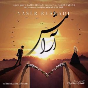 Yaser Reshadi – Aramesh