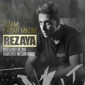 Rezaya – Azam Farar Mikoni