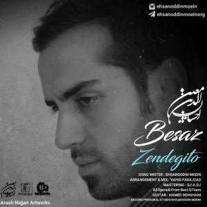 Ehsanoddin Moein – Besaz Zendegito