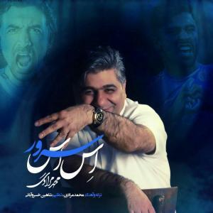 Mohammad Moradi – Es Es Sarvar