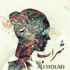 Ali Molaei – Sharab
