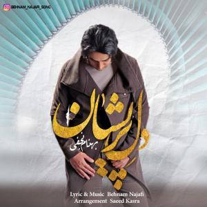 Behnam Najafi – Del Parishan