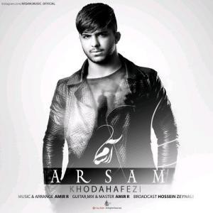 Arsam – Khodahafezi
