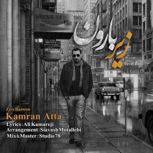 Kamran Atta – Zire Baroon
