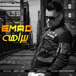Emad – Birahe