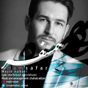 Majid Nabati – Hamsafar