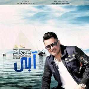 Emad – Aabi