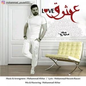 Mohammad Yousefi – Eshgh (Ft Mohsen Razavi)