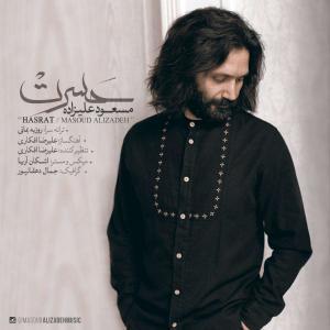 Masoud Alizadeh – Hasrat