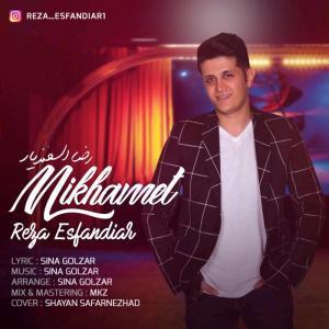 Reza Esfandiar – Mikhamet