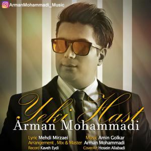 Arman Mohammadi – Yeki Hast