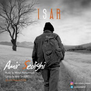 Amir Sedighi – Isar
