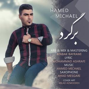 Hamed Michaell – Bargard