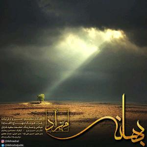 Mehrad – Bahaneh