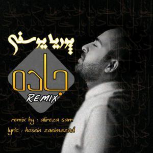 Poria Yousefi – Jadeh (Remix)