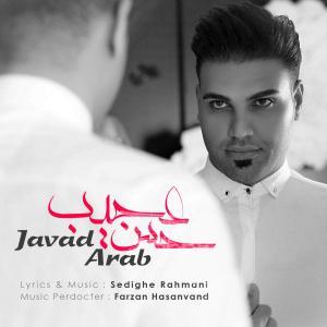 Javad Arab – Hesse Ajib