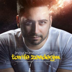 Mohammad Dastjerdi – Tarife Zendegim