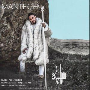 Ali Moslemi – Manteghi