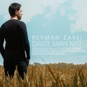Peyman Zarei – Daste Man Nist
