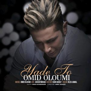 Omid Oloumi – Yade To