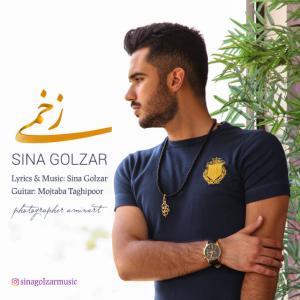 Sina Golzar – Zakhmi