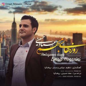 Emad Hosseini – Roozaye Mobham