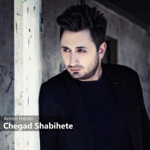 Armin Habibi – Chegad Shabihete