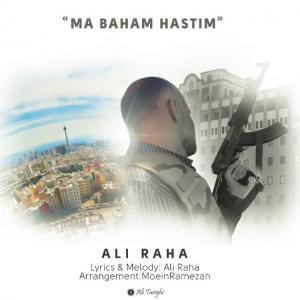 Ali Raha – Ma Baham Hastim