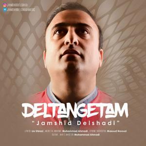 Jamshid Delshadi – Deltangetam