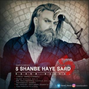 Saeed Diesel – 5 Shanbe Haye Sard