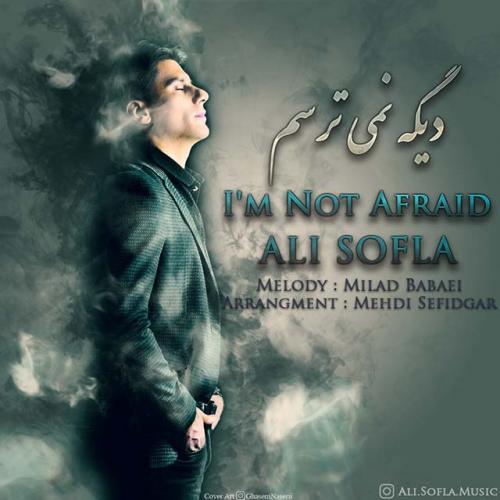 دانلود آهنگ علی سوفیا دیگه نمیترسم