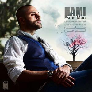 Hamid Hami – Esme Man