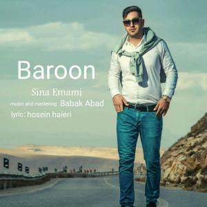 Sina Emami – Baroon