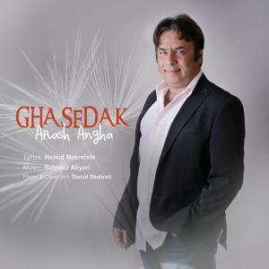 Arash Angha – Ghsaedak