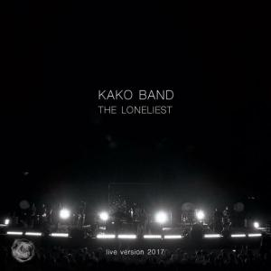 Kako Band – The Loneliest (Live Version)