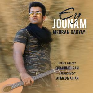 Mehran Daryayi – Ey Joonam